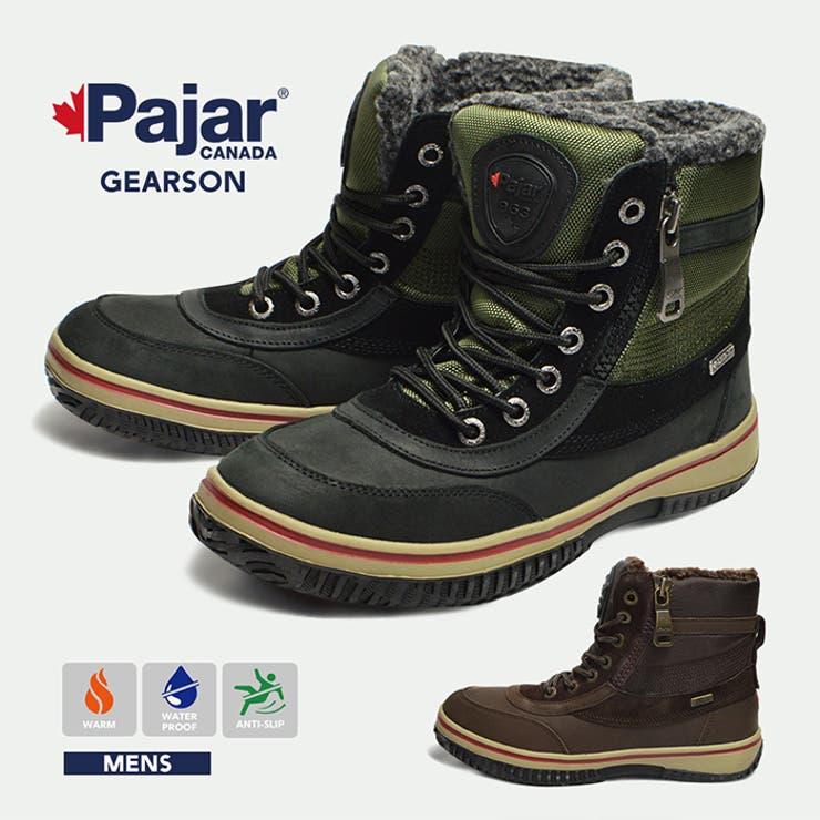 Pajar CANADA パジャールカナダ | PROVENCE | 詳細画像1