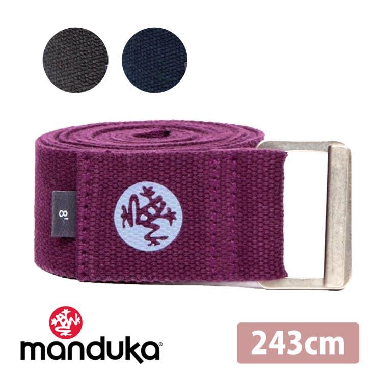 『Manduka』マンドゥカコットンストラップ:ヨガストラップ補助プロップストレッチ   詳細画像
