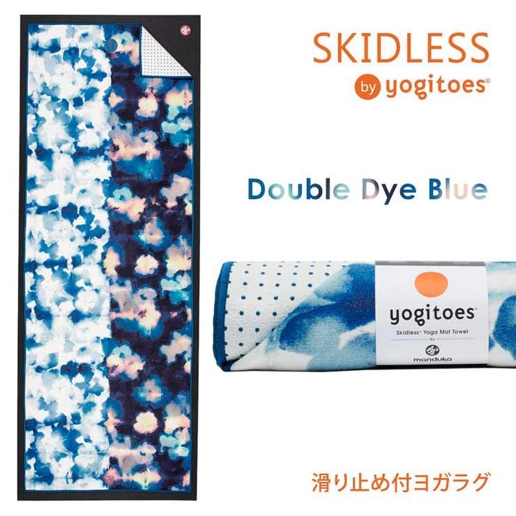 ヨギトースヨガグッズYogitoesrスキッドレスマット日本正規品rSKIDLESSMAT20FWヨガラグヨガタオルヨガホットヨガマットタオル滑り止め軽量家ヨガ衛生「YC」   詳細画像