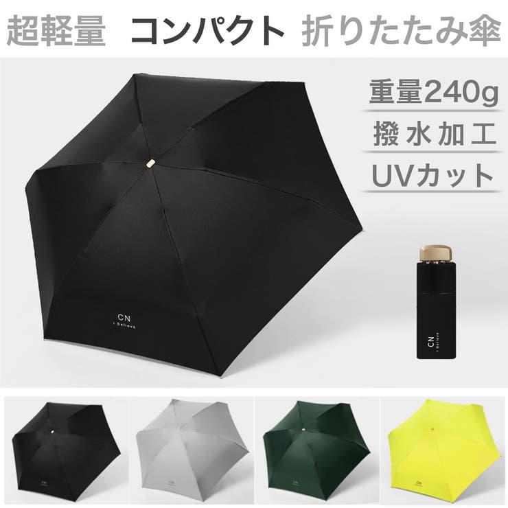 折り畳み傘 コンパクト 軽量   RAiseNsE    詳細画像1