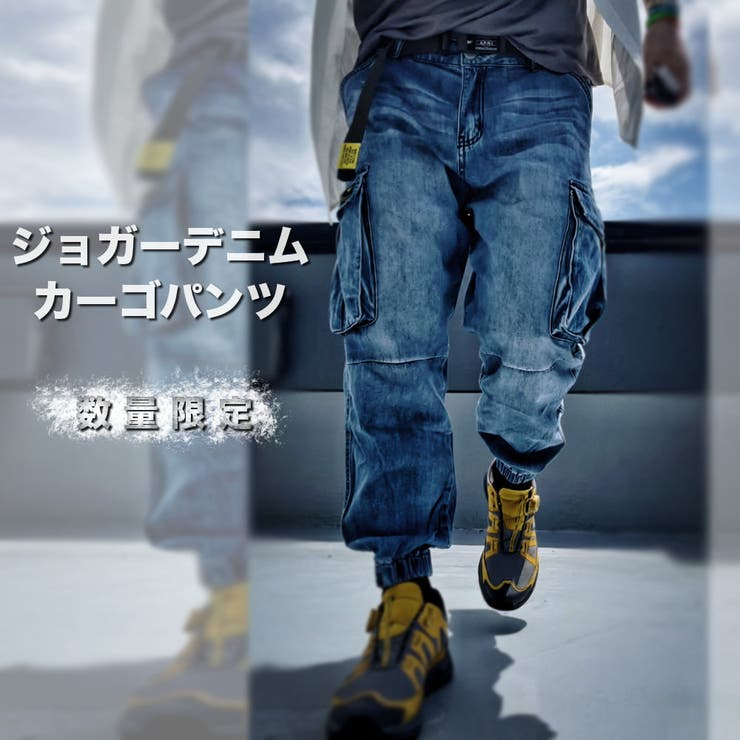 ジョガーパンツ デニム メンズ | RAiseNsE  | 詳細画像1