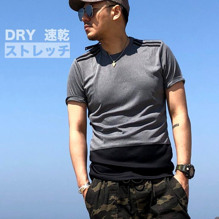 吸汗速乾 DRY 半袖Tシャツ | RAiseNsE  | 詳細画像1