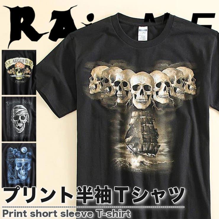 スカル柄プリントTシャツ [4色] #TA15 | RAiseNsE  | 詳細画像1