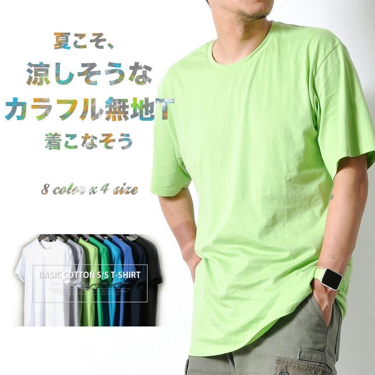Tシャツ 半袖 無地 | RAiseNsE  | 詳細画像1