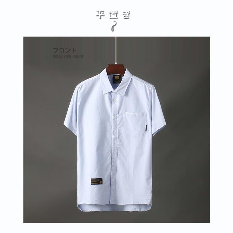 半袖シャツ オックスフォード シンプル | RAiseNsE  | 詳細画像1