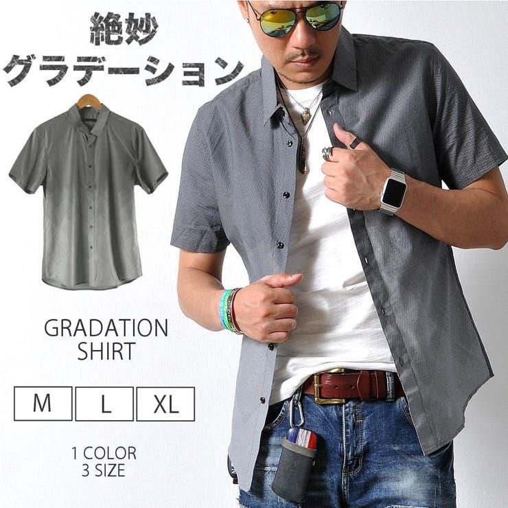 グラデーション 半袖シャツ メンズ トップス シャツ きれいめ #TS341 | RAiseNsE  | 詳細画像1