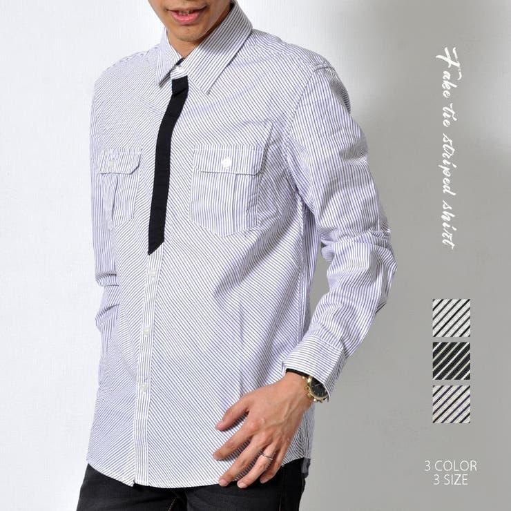長袖シャツ Yシャツ ワイシャツ | RAiseNsE  | 詳細画像1
