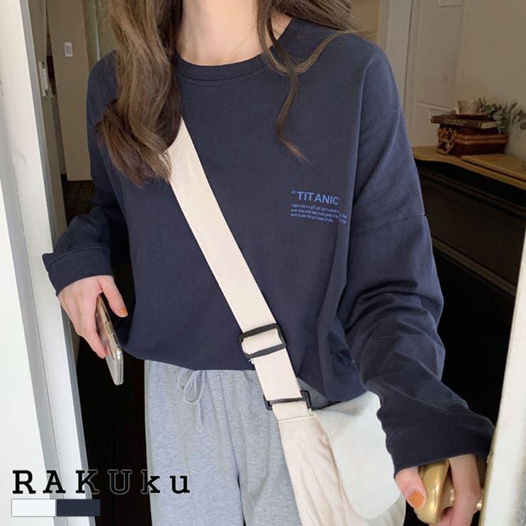 RAKUkuのトップス/Tシャツ | 詳細画像