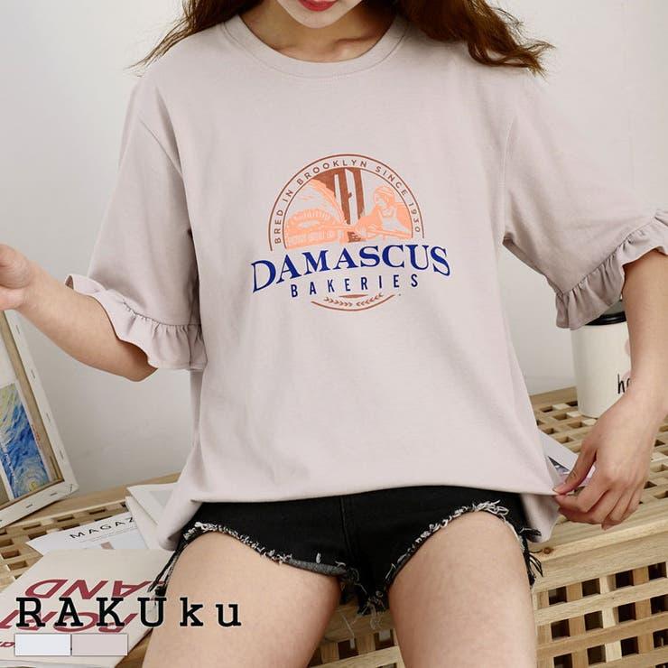 RAKUkuのトップス/Tシャツ   詳細画像