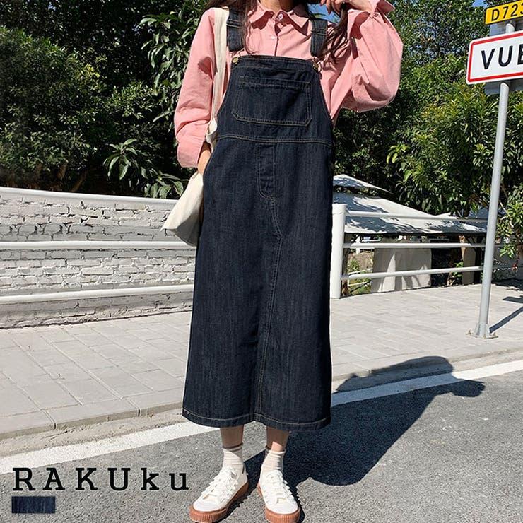 ロング丈大人のジャンパースカート♪春 夏 秋冬   RAKUku   詳細画像1