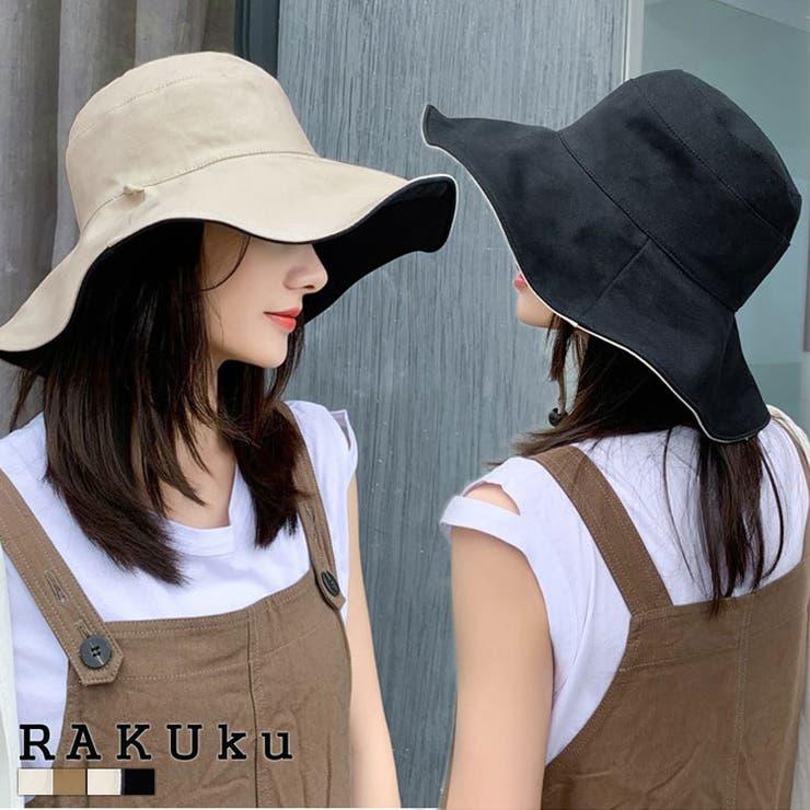折りたたみ可能!リバーシブルUVカット帽♪レディース uvカット帽子 折りたたみ | RAKUku | 詳細画像1