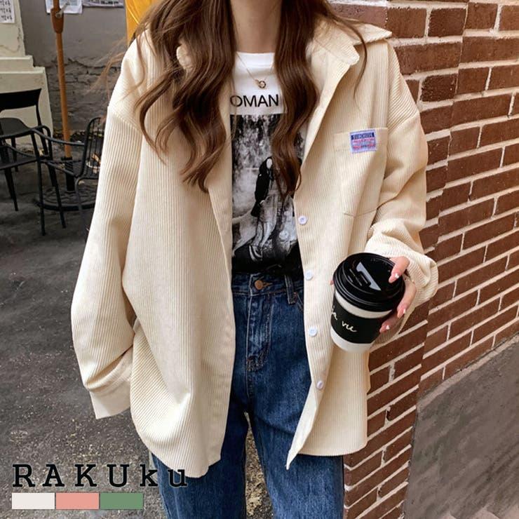 オーバーサイズコーデュロイシャツ♪秋 冬 トップス   RAKUku   詳細画像1