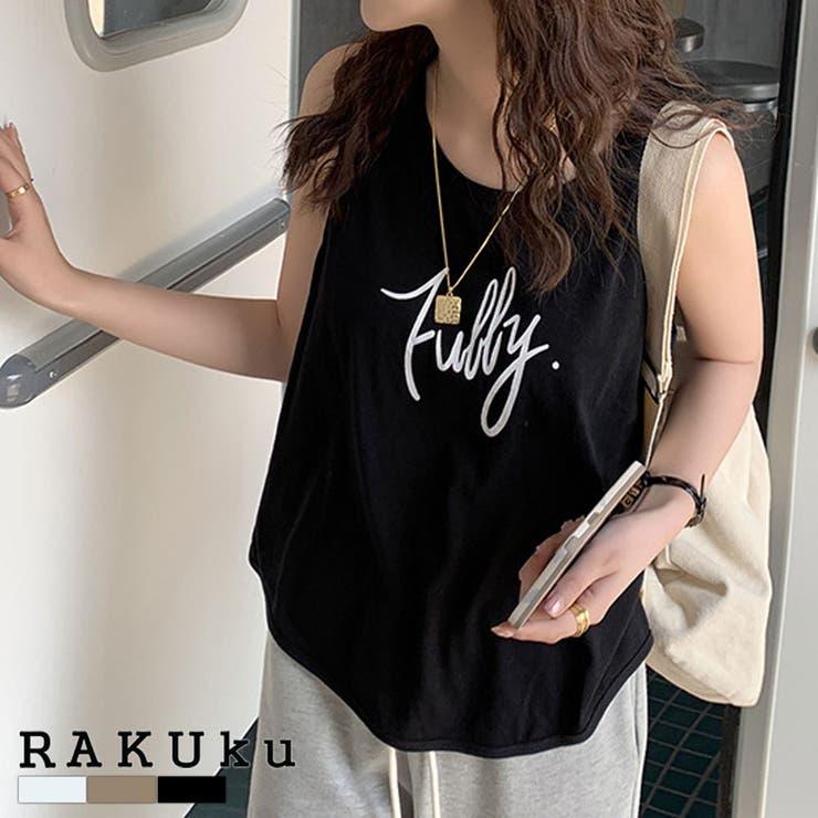 RAKUkuのトップス/タンクトップ   詳細画像