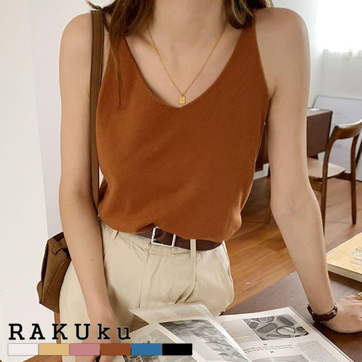 RAKUkuのトップス/キャミソール | 詳細画像