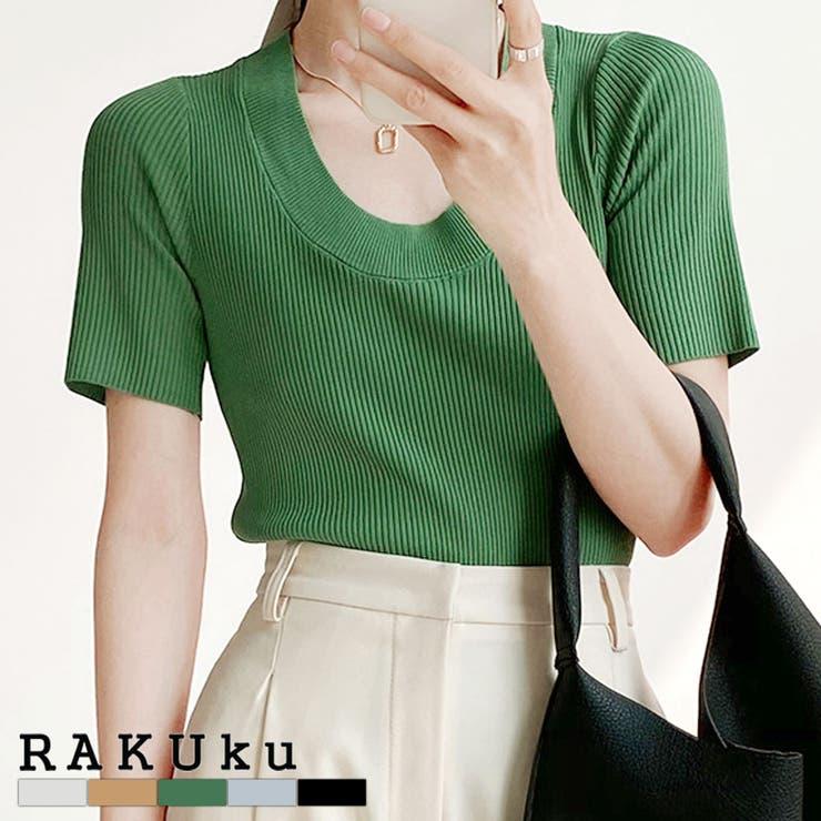 RAKUkuのトップス/カットソー | 詳細画像
