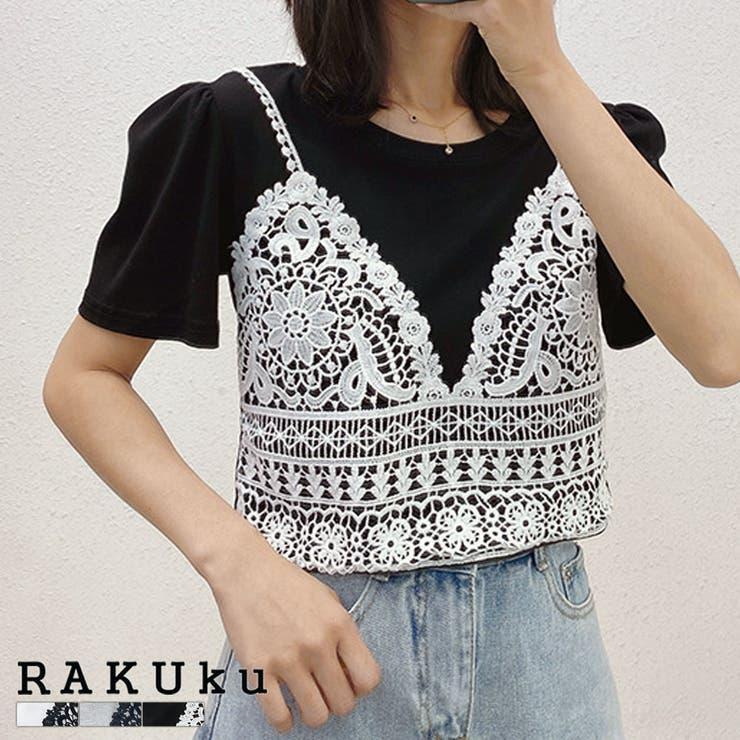 透かし編みキャミ重ね着風Tシャツ♪春 夏 秋 | RAKUku | 詳細画像1