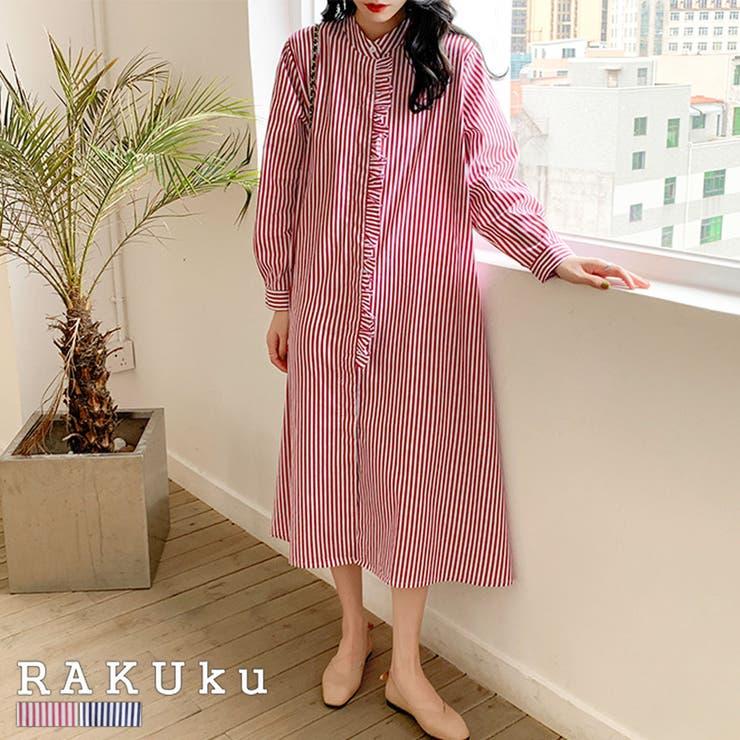RAKUkuのワンピース・ドレス/シャツワンピース   詳細画像