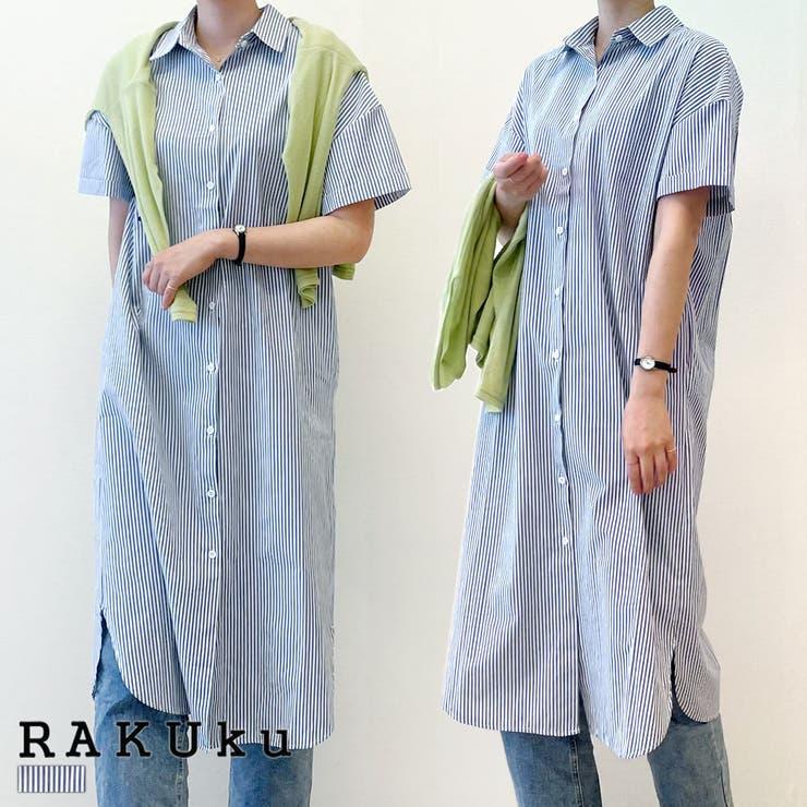 ストライプロングシャツワンピース♪春 夏 秋 | RAKUku | 詳細画像1