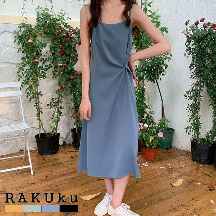 RAKUkuのワンピース・ドレス/キャミワンピース   詳細画像