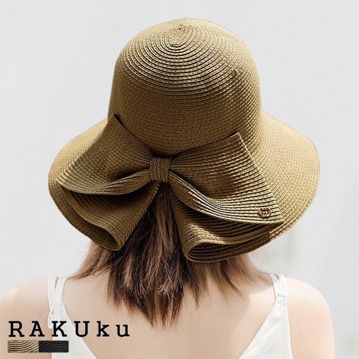 バックリボンつば広麦わら帽子♪春 夏 麦わら帽子 | RAKUku | 詳細画像1