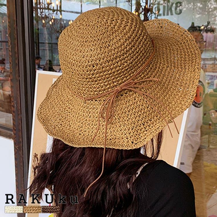 細リボンが可愛いかぎ編み麦わら帽子♪春 夏 レトロ | RAKUku | 詳細画像1