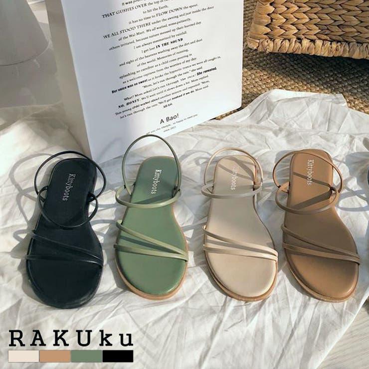 ストラップぺたんこサンダル♪春 夏 靴 | RAKUku | 詳細画像1