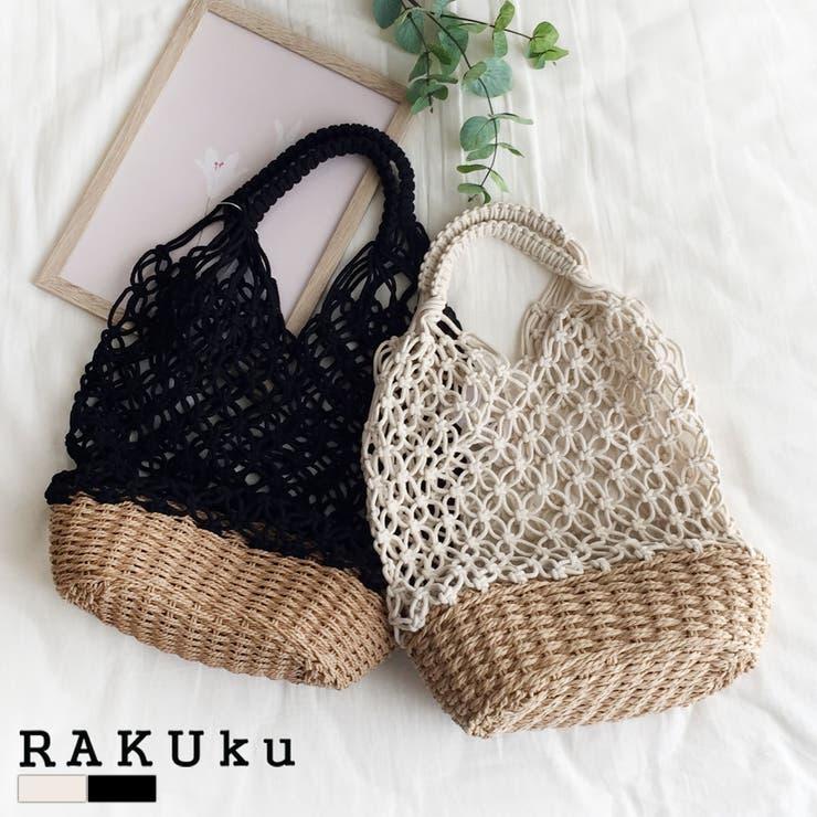 クロシェ編みかごトートバッグ♪春 夏 鞄 | RAKUku | 詳細画像1