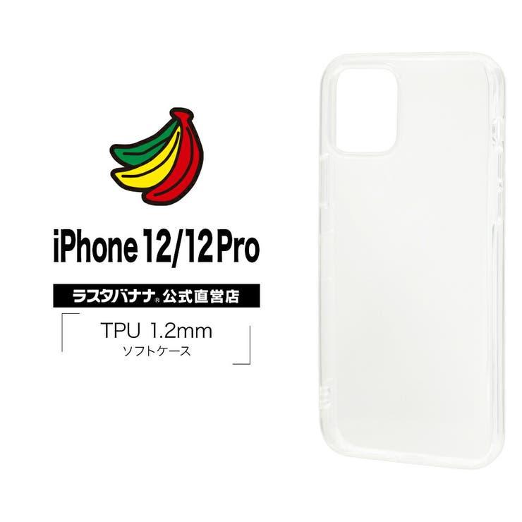 ラスタバナナ iPhone12 12 | ラスタバナナ | 詳細画像1