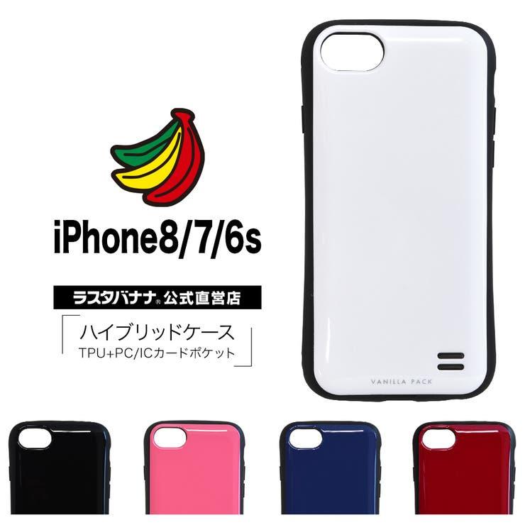 ラスタバナナ iPhone SE   ラスタバナナ   詳細画像1