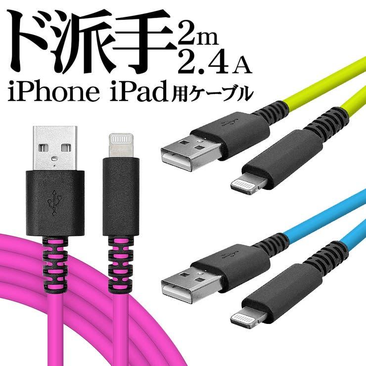 ラスタバナナ iPhone iPod | ラスタバナナ | 詳細画像1