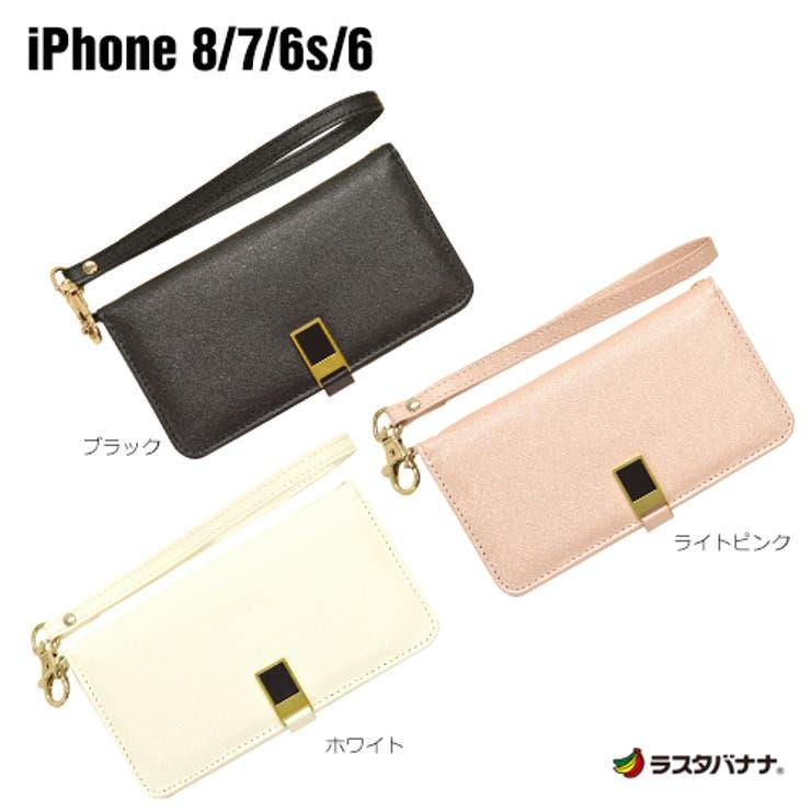 【ラスタバナナ正規品】iPhone7s/7/6s/6ケース/カバー手帳型vivianaミラー付きアイフォンスマホケース | 詳細画像