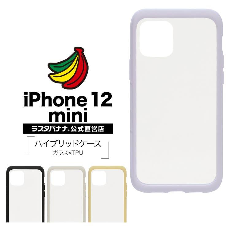 ラスタバナナ iPhone12 mini   ラスタバナナ   詳細画像1