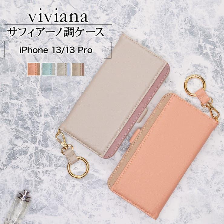 ラスタバナナ iPhone13 13Pro   ラスタバナナ   詳細画像1
