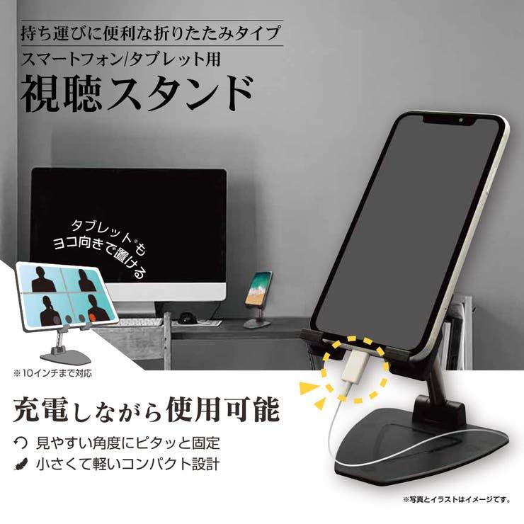 ラスタバナナの小物/スマートフォン・タブレット関連グッズ   詳細画像