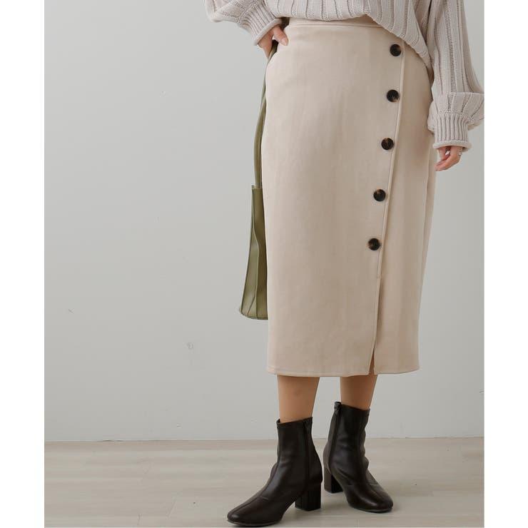 ポンチスエードボタン付きナロースカート | frames RAY CASSIN | 詳細画像1
