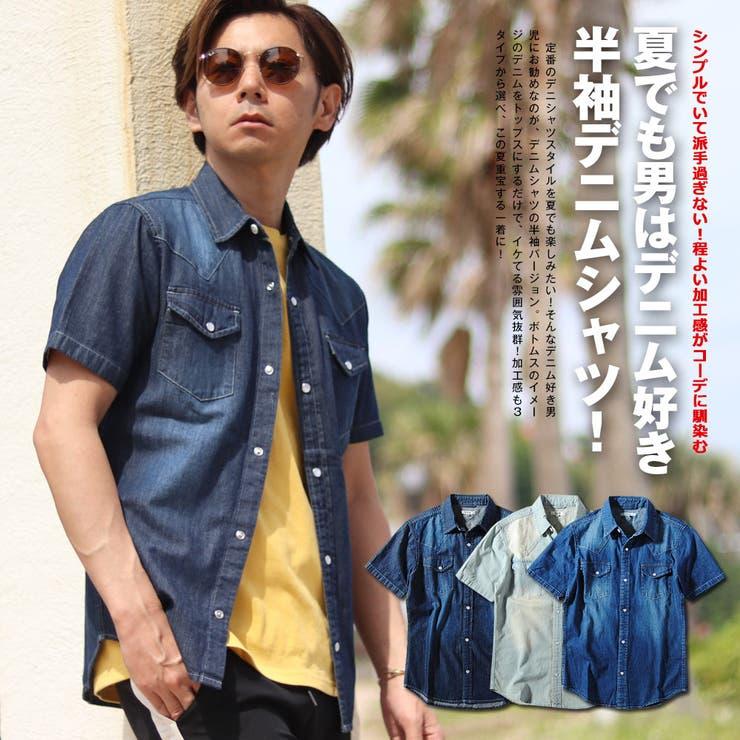 デニムシャツ 半袖 インディゴ   Re-AP   詳細画像1