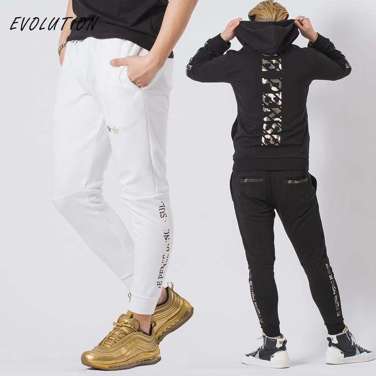 REGIEVOのパンツ・ズボン/ジョガーパンツ   詳細画像