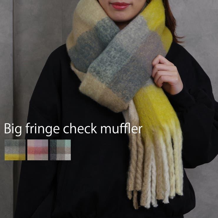 マフラーストールバルキー太フリンジレディースファッション秋冬30代40代チェックボリュームマフラーもこもこかわいいあったか   詳細画像