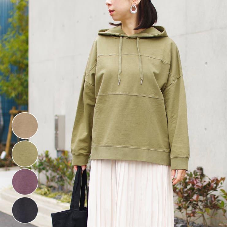 レディースファッション通販パーカー | 詳細画像