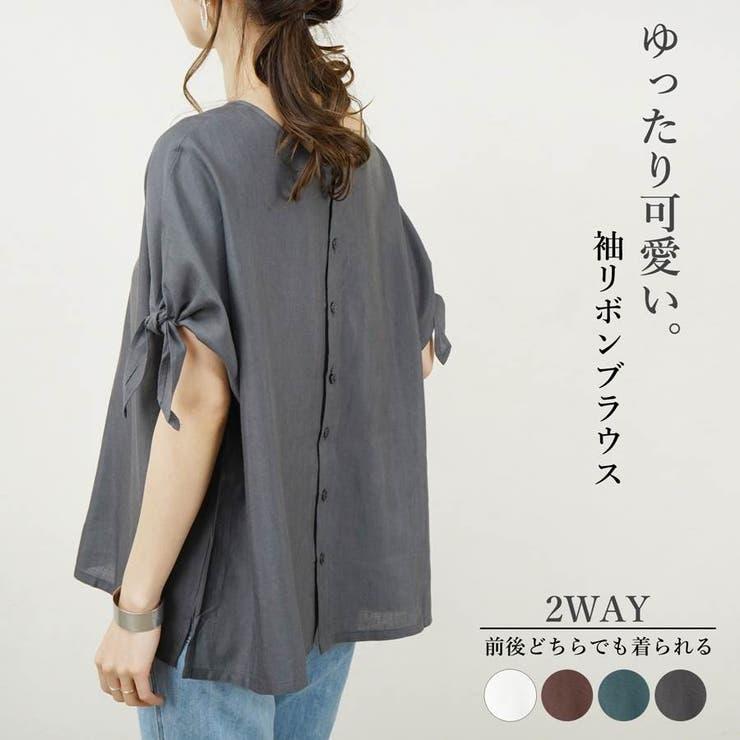 ブラウス半袖リボン袖リボン2way40代ゆったり大きめ体型カバーナチュラル韓国フ… | LAPULE  | 詳細画像1