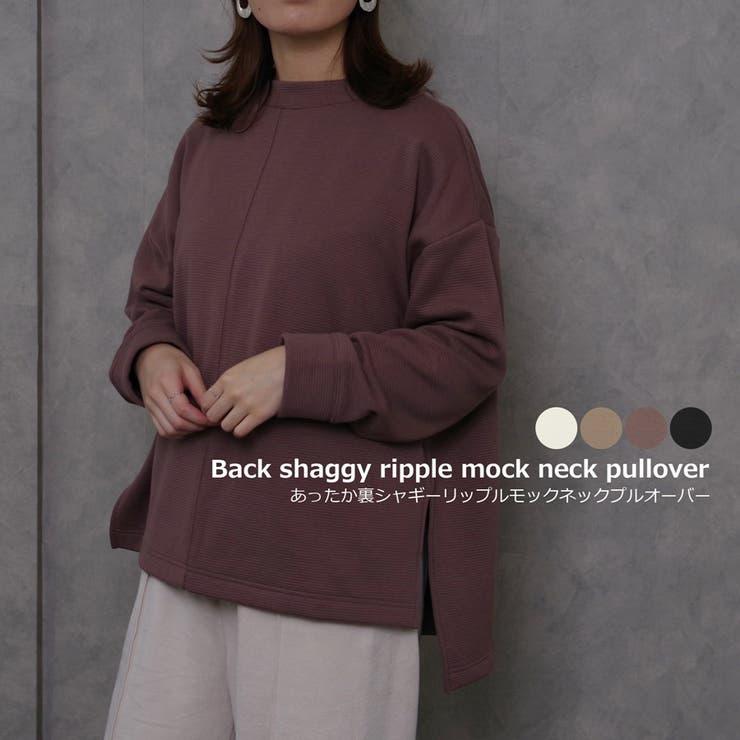 トップススウェット長袖裏起毛裏シャギーレディースファッション秋冬30代40代ゆったり大きめ体型カバーモックネック前後差 | 詳細画像
