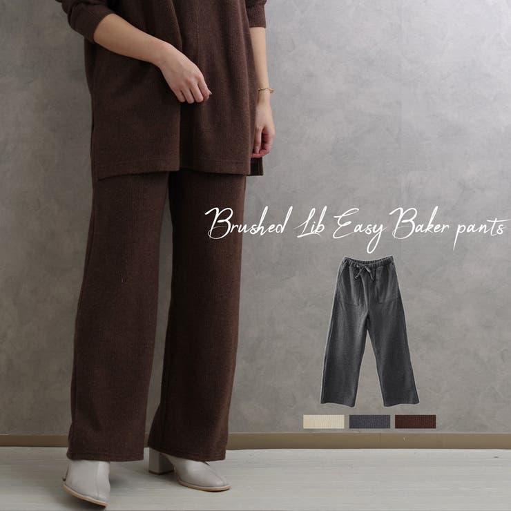 ワイドパンツイージーパンツリブパンツ起毛あったかレディースファッション秋冬30代40代ゆったりルームウェア部屋着パジャマ | 詳細画像