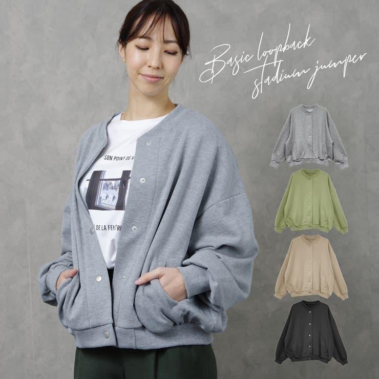 アウタースタジャンジャケット春アウター羽織り冬春ゆったり大きいサイズ体型カバーシ… | LAPULE  | 詳細画像1