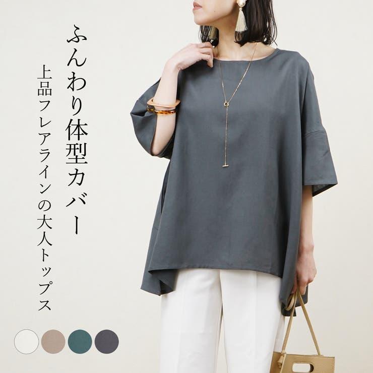 ブラウス半袖プルオーバーレディースファッション春夏30代20代40代ゆったり大きめ体型カバードルマン綿麻シンプル | 詳細画像