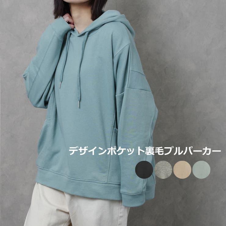 トップスパーカースウェットレディースファッション冬春30代40代ゆったり大きいサイズ体型カバー裏毛ポケット | 詳細画像