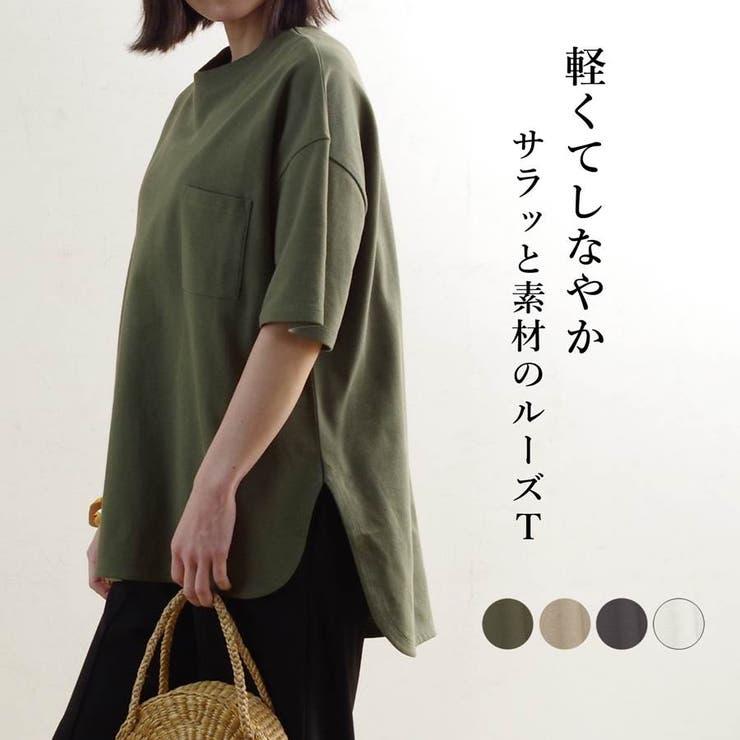 Tシャツ半袖前後差レディースファッション春夏30代20代40代ゆったり大きめ体型カバールーズオーバーサイズ部屋着 | 詳細画像