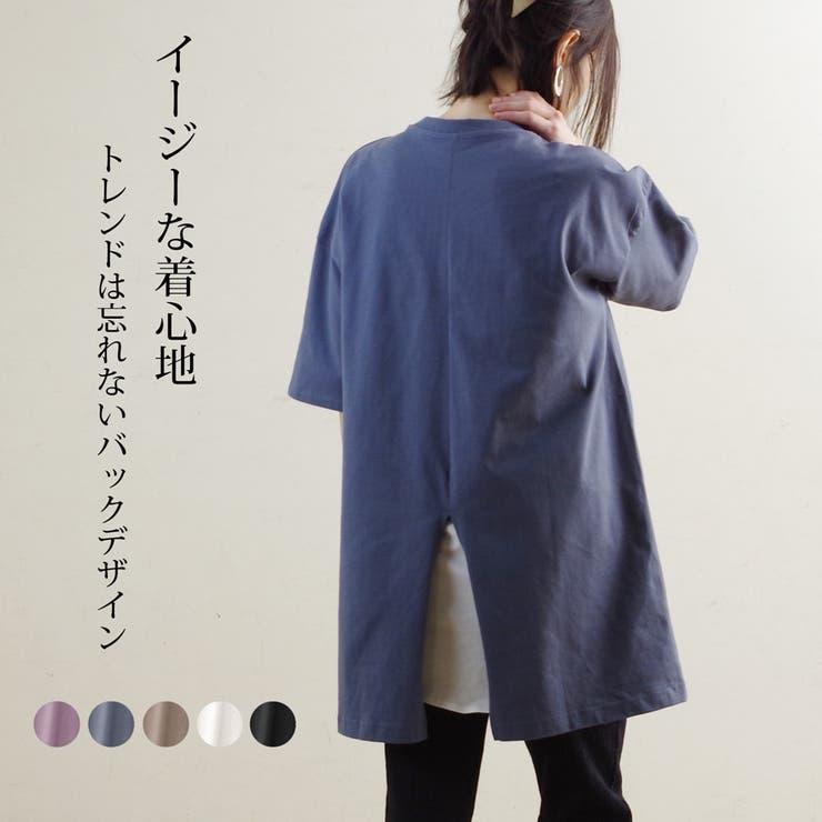 Tシャツバックスリット半袖ビッグTシャツレディースファッションゆったり大きいサイズ春夏30代20代40代無地綿100 | 詳細画像