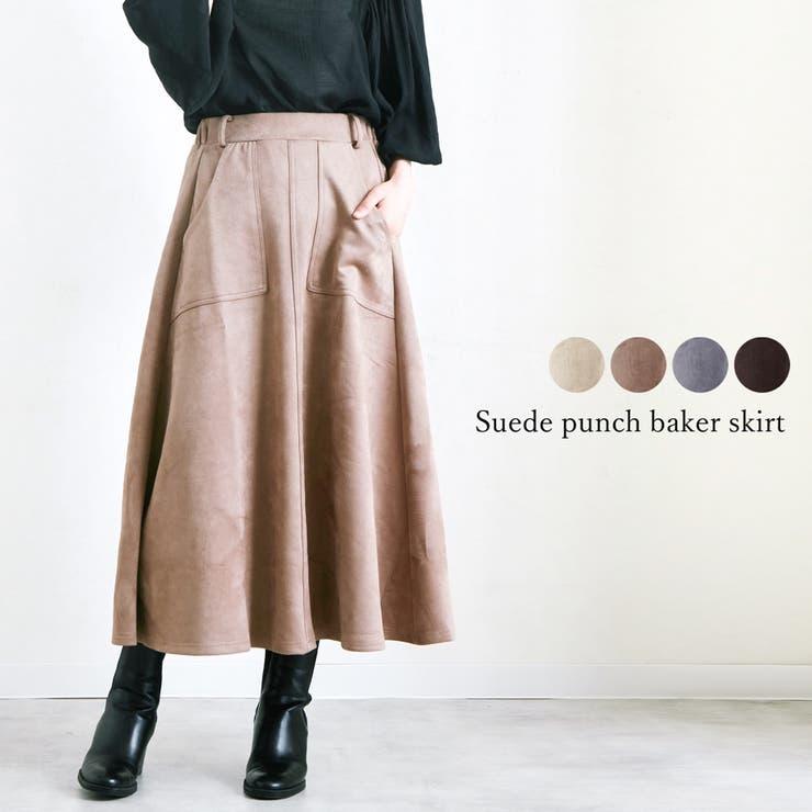 スエードポンチ ベイカーポケ付きスカート   LAPULE    詳細画像1