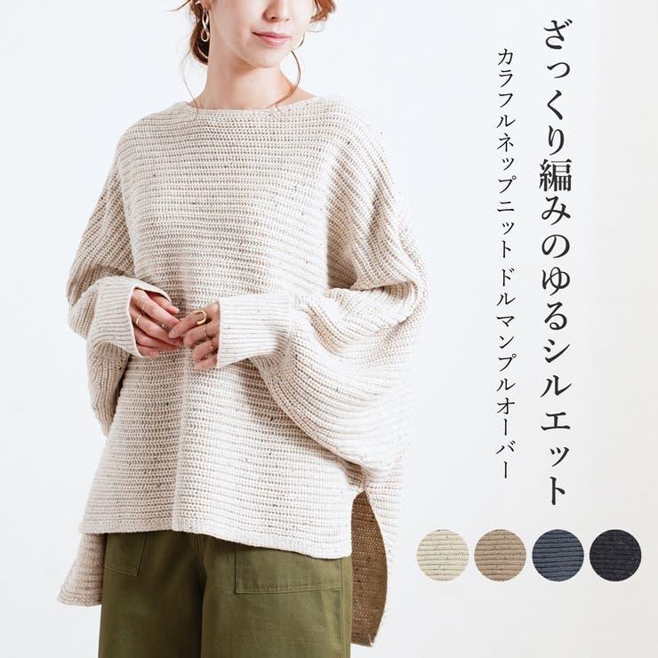ニット セーター ざっくり編み   LAPULE    詳細画像1