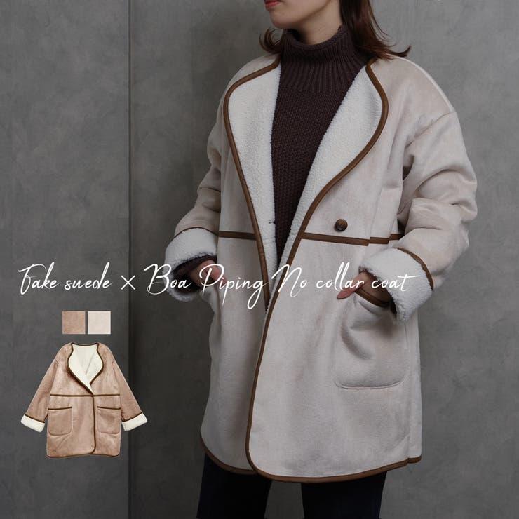 ノーカラーコートアウターレディースファッション秋冬30代40代ゆったり大きいサイズボアコートフェイクスウェードパイピング | 詳細画像